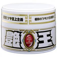 soft99 king of gloss wax
