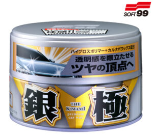 Soft99 Kiwami extreme gloss wax