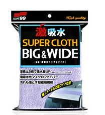 SOFT99 Super Wide Cloth