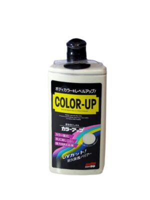 color up for white cars