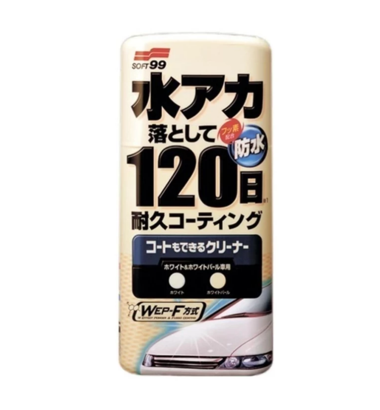 soft99 for white cars