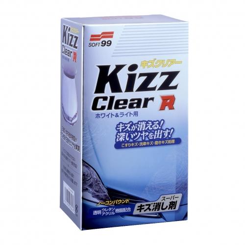 kizz clear r